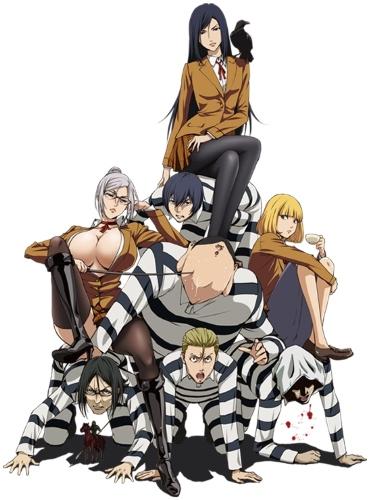 prison-school-episódios-online-animeq