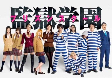 prison-school-live-action-short