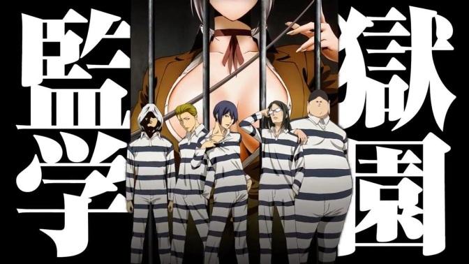 Prison School: Uma escola sobre o domínio feminino!